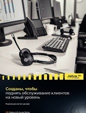 Jabra_contact_center_headsets_RUS