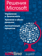 Microsoft-Solutions-Catalogue